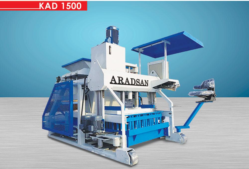 Block Making Machine KAD1500